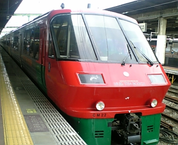 特急ハウステンボス(博多駅で)