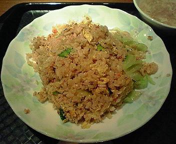 鮭魚炒飯(鮭入りチャーハン)
