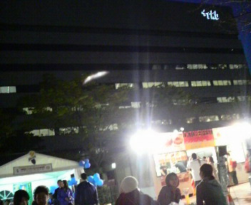 福岡ジャーマンフェスト会場