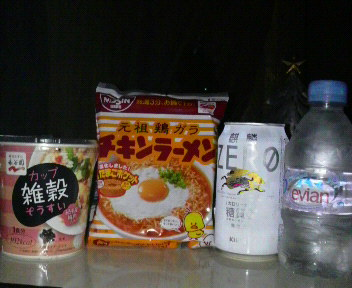 カップ雑穀ぞうすい 紀州産梅肉入り/チキンラーメン/麒麟ZERO/エビアン