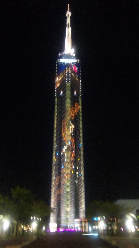 福岡タワー、あれ?