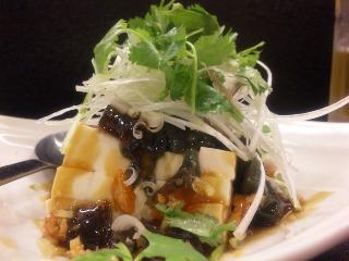 皮蛋豆腐(ピータンドウフ)