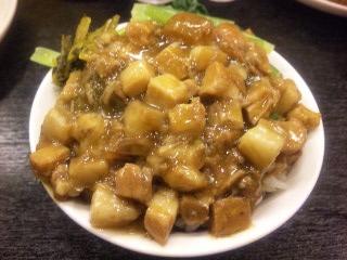魯肉飯(台湾風豚角煮ごはん)