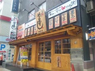 藤崎に近日開店「や台すし」