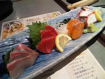 中トロ入り鮮魚4種盛り合わせ