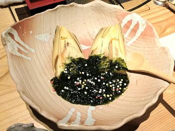 新竹の子焼