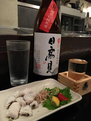 ハモの湯引き、日高見 超辛口純米酒(宮城・平孝酒造)