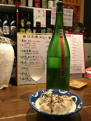繁桝 壱火(純米大吟醸)