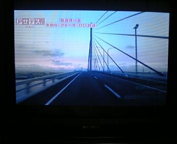 朝の都市高速